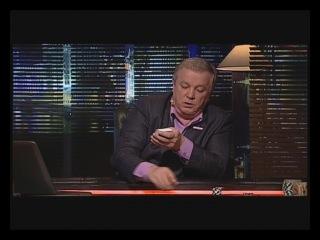 Школа покера Дмитрия Лесного. Урок 10. Арсенал технических приемов розыгрыша.